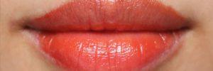 Cómo mantener unos labios bonitos y cuidados